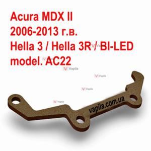 Переходная рамка для билинз Acura MDX II