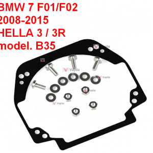 Адаптер для линз BMW 7 F01/F02