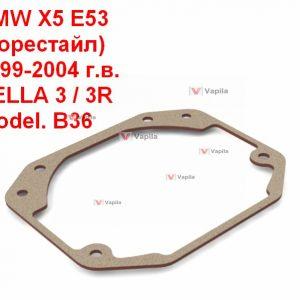 Адаптер для линз BMW X5 E53