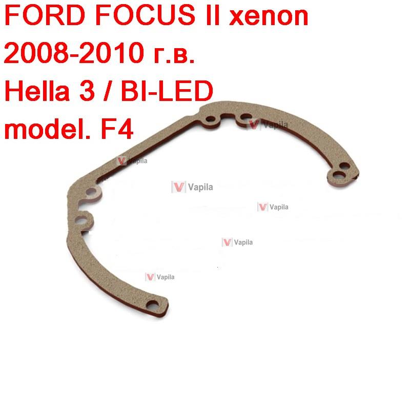 Переходная рамка для билинз Ford Focus II