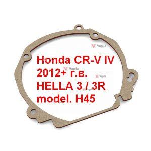 Адаптер для линз Honda CR-V