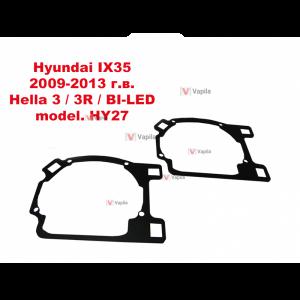 Переходная рамка для билинз Hyundai IX35