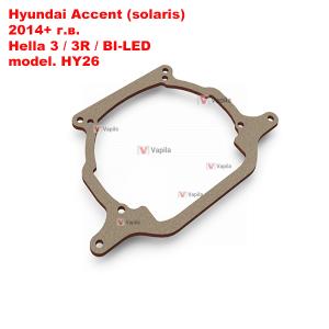 Переходная рамка для билинз Hyundai Accent (solaris)