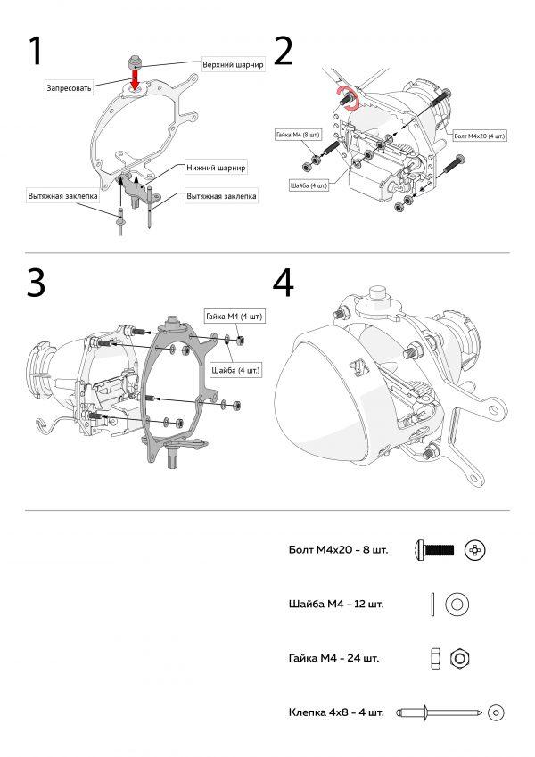 Инструкция для установки линз Infiniti FX (S51)
