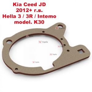 Переходная рамка для билинз Kia Ceed JD