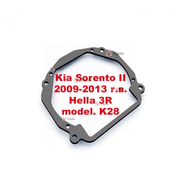 Переходная рамка для билинз Kia Sorento II 2009-2013