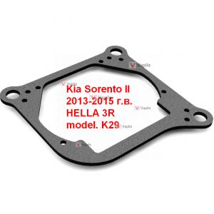 Переходная рамка для билинз Kia Sorento II 2013-2015