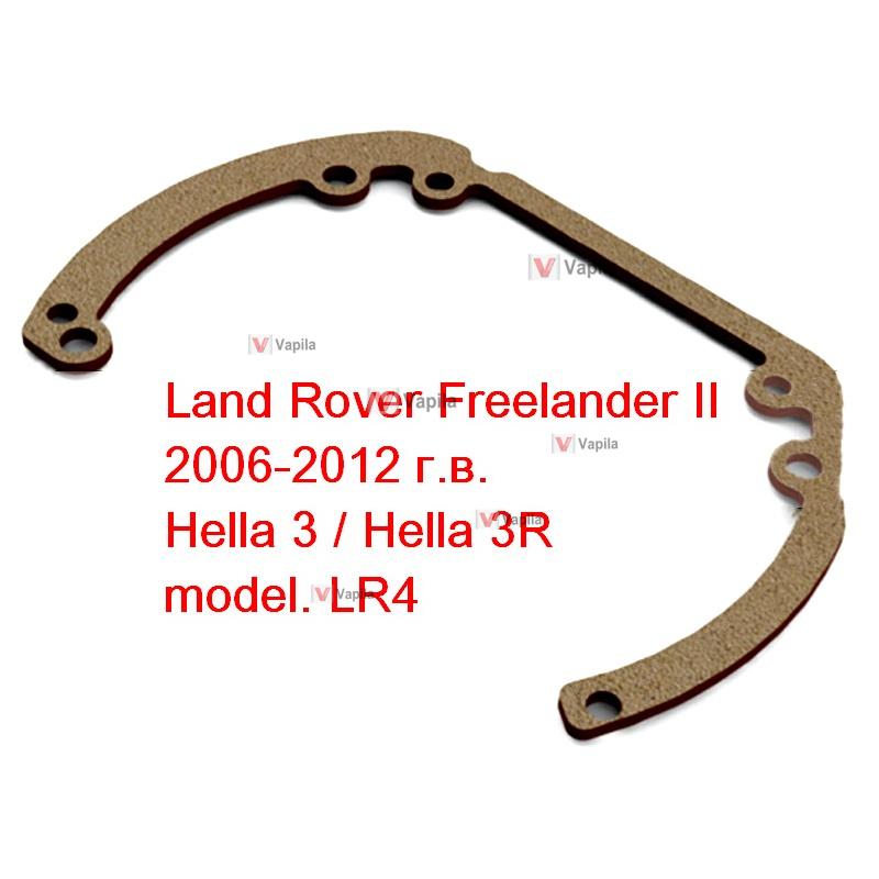Переходная рамка для билинз Land Rover Freelander II