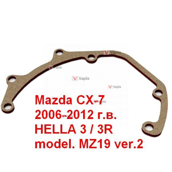 Адаптер для линз Mazda CX-7