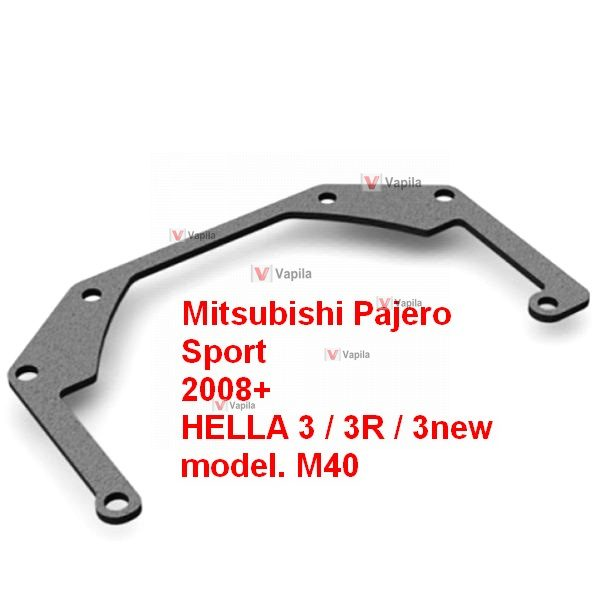 Адаптер для линз Mitsubishi Pajero Sport