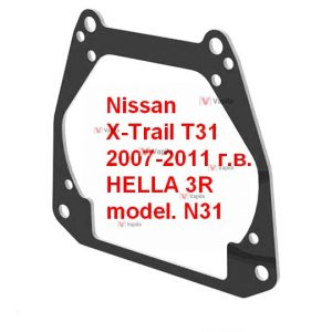 Адаптер для линз Nissan X-Trail T31