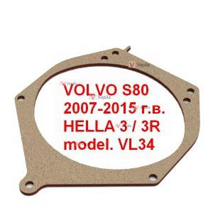 Адаптер для линз Volvo S80
