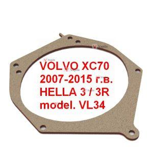 Адаптер для линз Volvo XC70