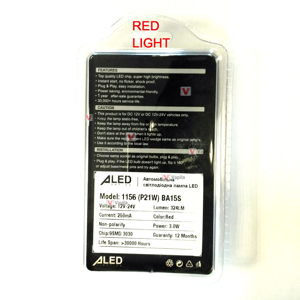 aled 1156 p21w red properties
