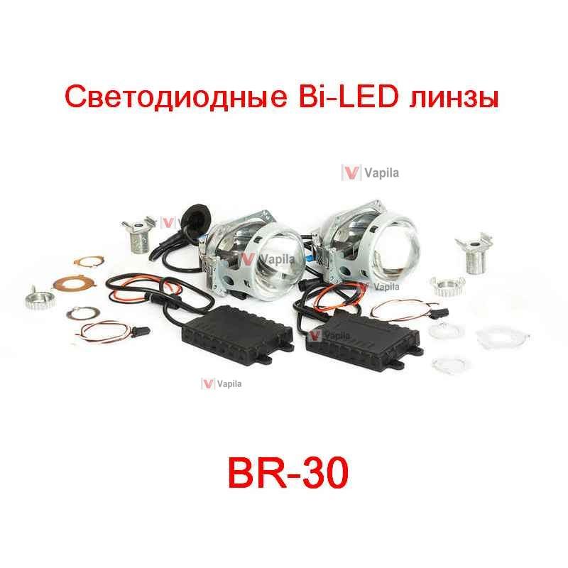 bi-led blu ray BR-30