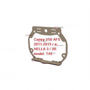 Переходная рамка для линз Toyota Camry v50 AFS