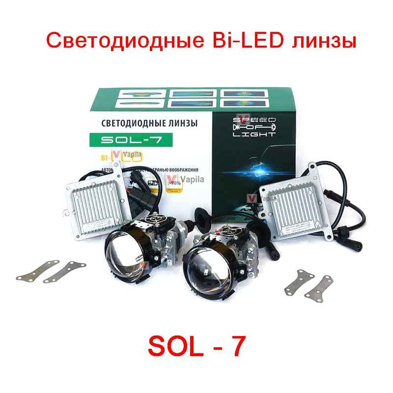 bi-led blu ray sol -7
