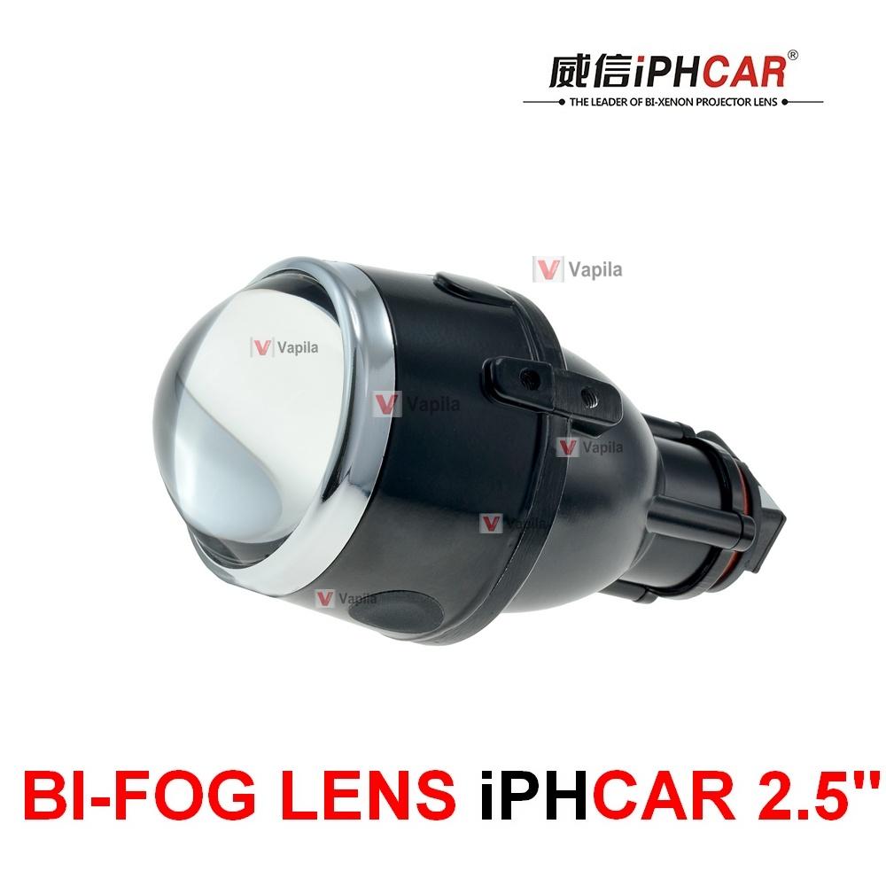 Биксеноновая ПТФ линза iphcar 2.5'' Black