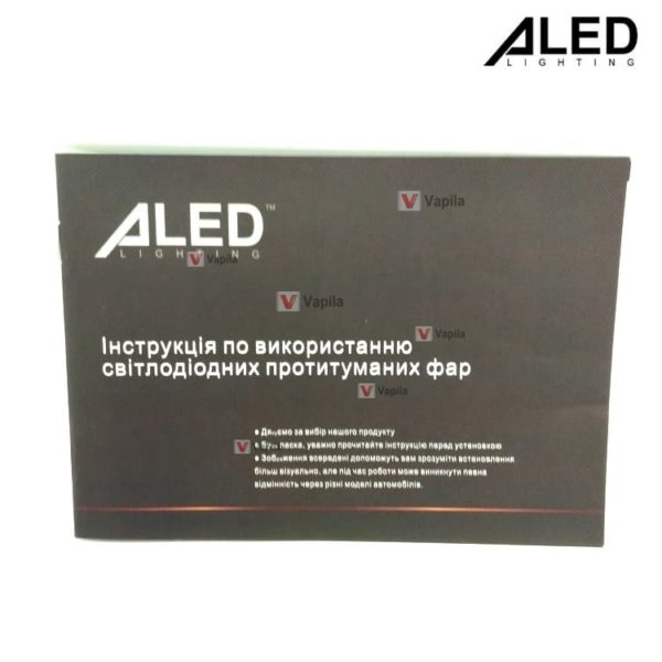 ALED FLP08W