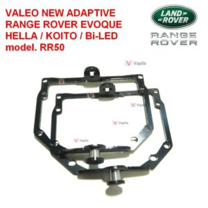 VALEO 2 (NEW) рамка адаптер RANGE ROVER EVOQUE