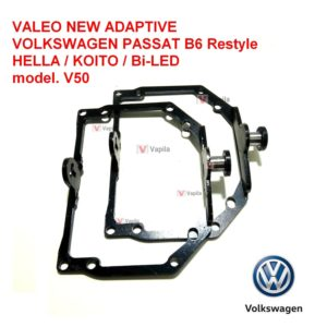 Valeo NEW для VW passat b6 restyle