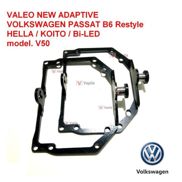 Valeo NEW для VW passat b6 restyle