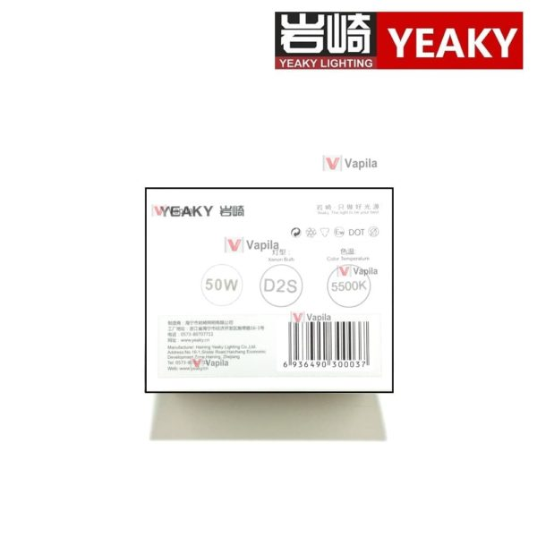 Yeaky 50w d2s xenon lamp