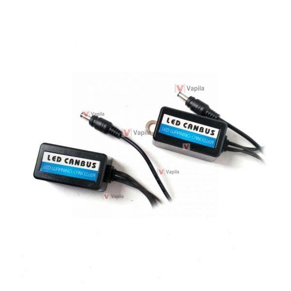 Дневные ходовые огни Baxster COB Light W21