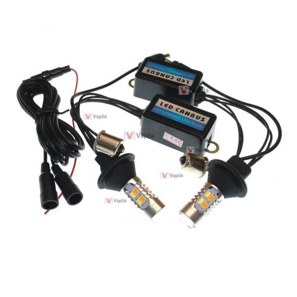 ДХО + поворот Baxster SMD Light 5730 P21W
