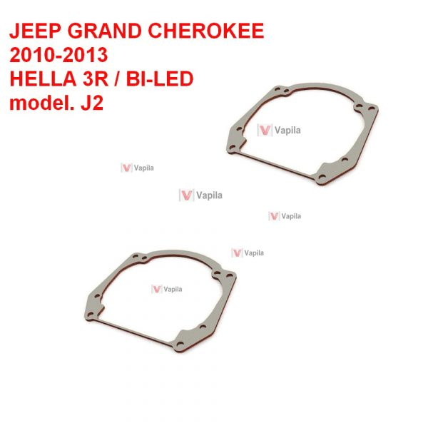 Jeep Grand Cherokee переходные рамки для замены линз