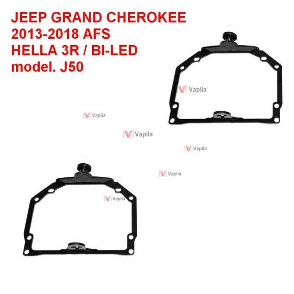 Рамки для замены линз Jeep Grand Cherokee адаптив 2013-2018