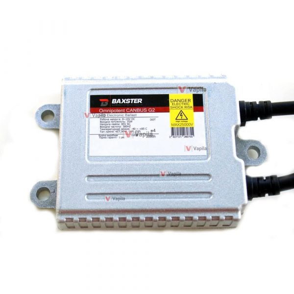 BAXSTER HX35-C88 OmnipotentCAN