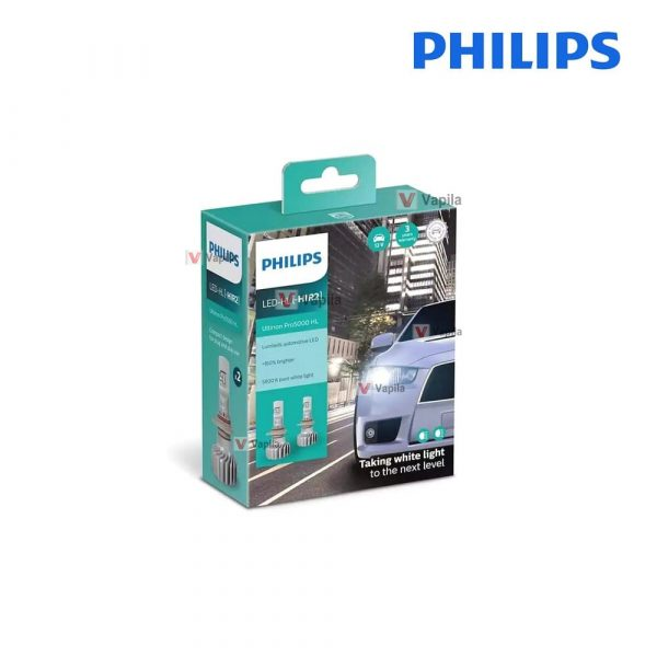 Philips Ultinon Pro5000 HIR2 5800K 11012U50CWX2